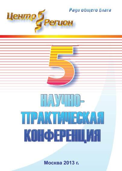 по КФС» 2013г. г.Москва