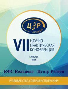7_npk_kfs_kolsova