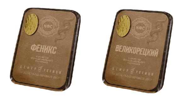 Акция КФС ФЕНИКС КФС ВЕЛИКОРЕЦКИЙ