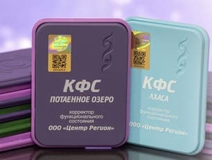 Каталог КФС Кольцова интернет магазин