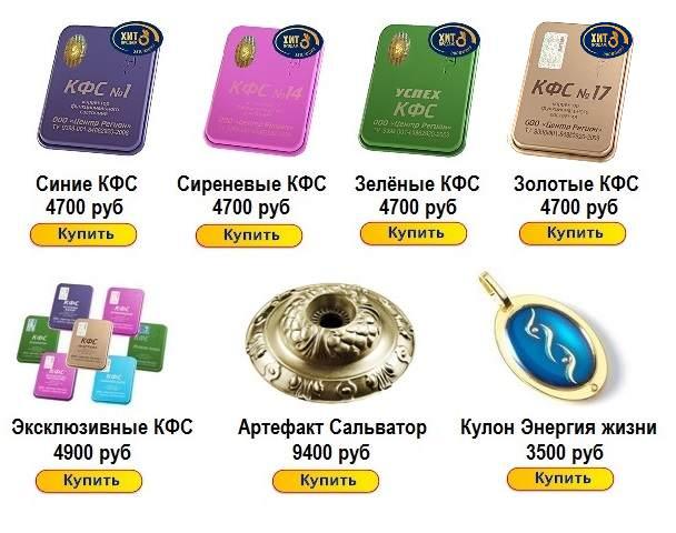 kfs-kolsova-produksia
