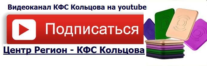 kfs-youtube