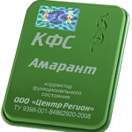 kfs-kolsova-amarant