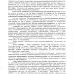 Статьи КФС Кольцова