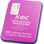 kfs_perezagruzka_nepolnenie