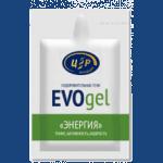 evogel-gel_3