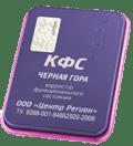 kfs_chernaya_gora