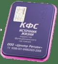 kfs_istochnik_zhizni