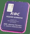 kfs_rodnik_shabmaly