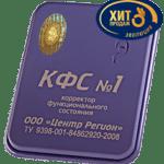 KFS-1-antiperazitarnyi