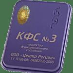 KFS-3-jenskiy