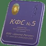 KFS-5-realibitasia