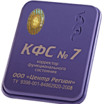 KFS-7-podtyjka-кто