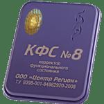kfs-8-nochnay-f-krasoty