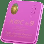 kfs-9-zd-serdce