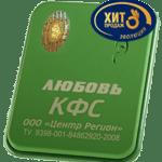 kfs-lubov