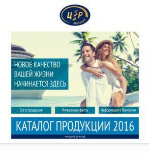 katalog-kfskolcova2016g
