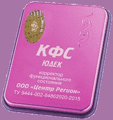 kfs-yudek-5element