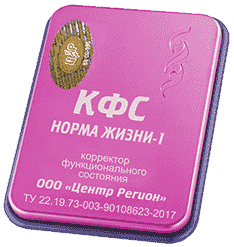 kfs-norma-jizni-1