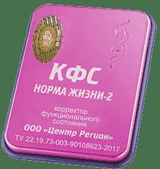 kfs-norma-jizni-2