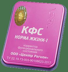 kfs-normma-jizni-1