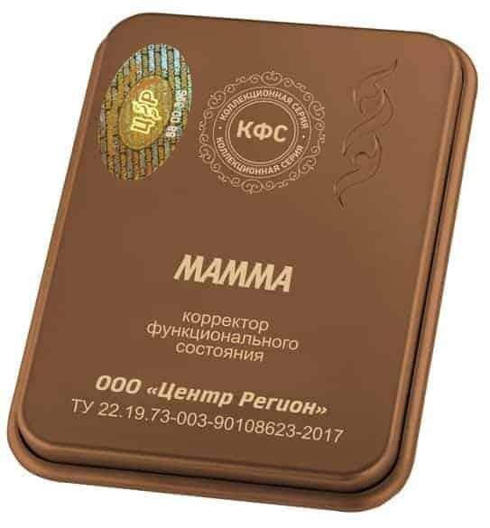 kfs-mamma