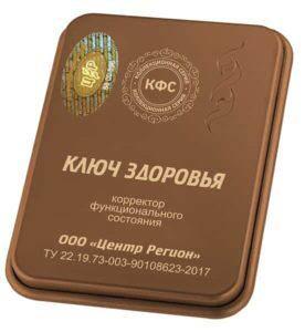 kfs-klych-zdoroviya