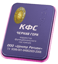 kfs-chernaya-gora