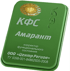kfs-amarant