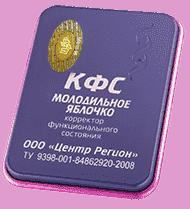 kfs-molodilnoe-yablochko