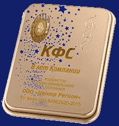 kfs-svyachenaya-pechera