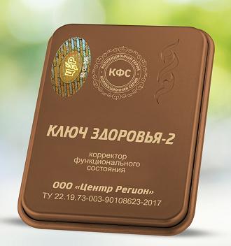 kfs-klych-zdorovya-2