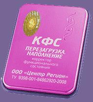 kfs-perezagruzka-napolnenie