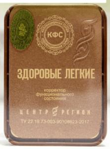 kfs-zdorovye-legkie