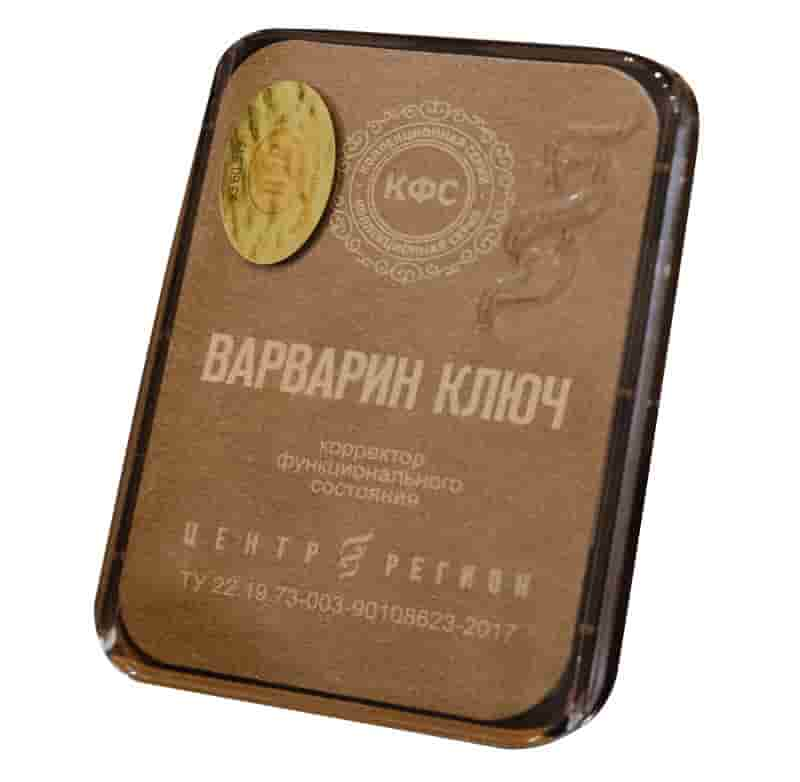 КФС ВАРВАРИН КЛЮЧ