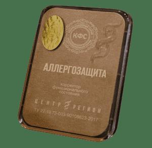 КФС АЛЛЕРГОЗАЩИТА