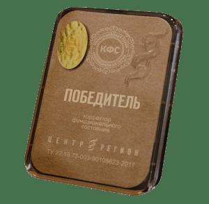 КФС ПОБЕДИТЕЛЬ Коллекционный 5 элемент