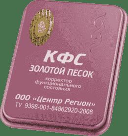 """КФС """"Золотой песок"""" Эксклюзивный 5 элемент"""