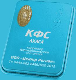 КФС Лхаса Эксклюзивный