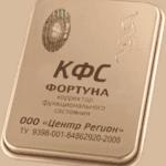 КФС Фортуна Эксклюзивная 5 элемент