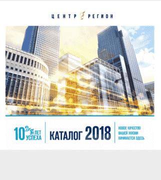 kfs-katalog-2018