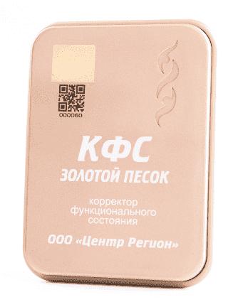 kfs-zolotoi-pesok