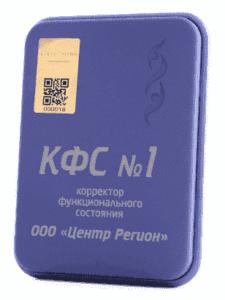 КФС «Синяя серия» с 5 элементом «Базовые»