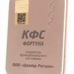 """КФС """"Эксклюзивная серия"""" с5 элементом"""