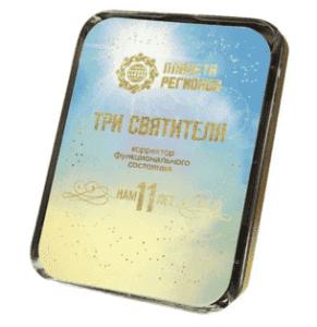 КФС ТРИ СВЯТИТЕЛЯ Купить в интернет магазине kfs-str.ru