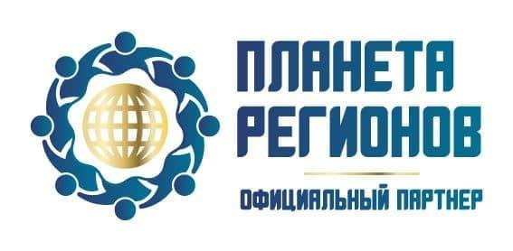 Официальный партнер Сообщества 000 Центр Регион Москва 2019г